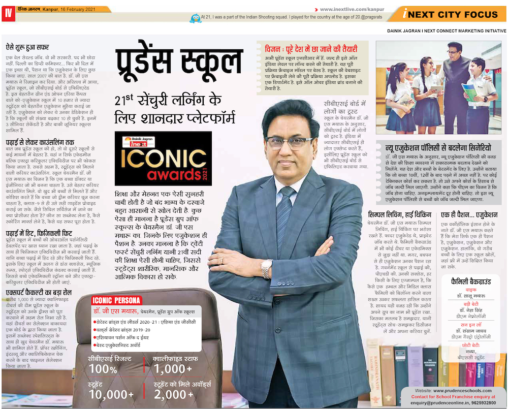 Media Coverage of Dr. G.S. Matharoo, Chairman, Prudence Group of Schools, by Dainik Jagran iNext